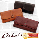 Dakota dakota! Correspondence 】 [free shipping] tomorrow [the mail order of a wallet / the bag] easy long wallet [lead classical music] 32009 (31219) with all our shop products [point 10 times] ♪【 during the sale