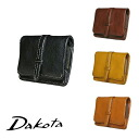 Dakota Dakota! 30113 (31513) occasion wallet folio wallet Lady's cowhide real leather leather fs3gm which there is Clapton coin purse in