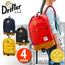 Drifter Drifter! Maximum in the rumbling Pack backpack daypack df0413 mens ladies [store] we now on sale!