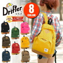 Drifter Drifter! In sunny day Pack backpack df1415 men's women's fashion school high school students our biggest sale ♪ fs3gm