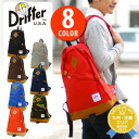 Drifter Drifter! In the largest urban hiker backpack daypack df0450 men's shop sale!