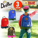 Drifter Drifter! Cute kids back pack rucksack daypack df1490 for kids backpack boys girls men's women's excursion