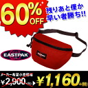 Eastpak EASTPAK! Waist bag Springer ek074 mens ladies ss201306
