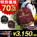 Eastpak EASTPAK! Backpack ek083 mens ladies ss201306
