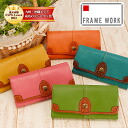 Frameworks FRAME WORK! Wallet 45802 ladies coin purse and fs3gm