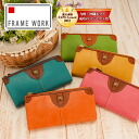 Frameworks FRAME WORK! L-shaped zipper wallet 45803 ladies coin purse and wallet spring