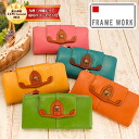 Frameworks FRAME WORK! 45806 Ladies wallet coin purse and spring goods cloth fs3gm