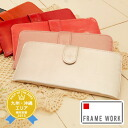 Framework FRAME WORK! It is the greatest in long wallet 47032 lady's [mail order] our store and is selling it♪