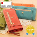 Frameworks FRAME WORK! At most L-shaped zipper wallet 47403 ladies cute brand [store] we now on sale!