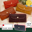 Frameworks FRAME WORK! L-shaped zipper wallet 46103 ladies coin purse and leather goods spring fabric fs3gm