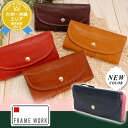 Frameworks FRAME WORK! Wallet 46104 Ladies purses and leather fs3gm