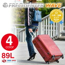Suitcase hard carry case! Frequenter FREQUENTER (89 L) 1-624 men [store]