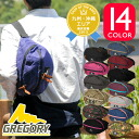 Gregory GREGORY! Waist bag (XS) body bag mens Womens West porch