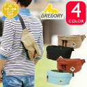 Gregory GREGORY! Maximum waist bags body bag mens Womens Bag Bag West porch shop