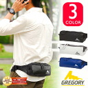 Gregory GREGORY! Waist bags body bag mens waterproof bag bag hip bag West porch