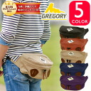 Gregory GREGORY! Waist bags body bag West porch men's women's bags hip bag