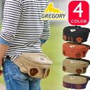 Gregory GREGORY! Waist bags body bag West porch men's women's bags hip bag