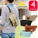 Gregory GREGORY! Maximum waist bags body bag mens Womens Bag Bag West porch shop