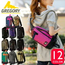 Gregory GREGORY! In maximum body bag mens Womens shop sale ♪ fs3gm