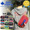 Body bag mens also bags body bag gym master メガジップ g239572 ladies also bags body bag one shoulder