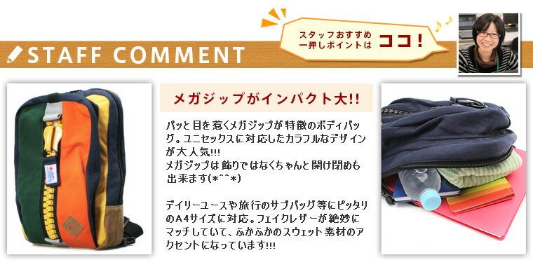 Body bag of gym master( gym master)
