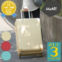 A suitcase carry case hardware traveling bag! Hardware carry [mail order] for ace Ace hunting HaNT mine suitcase (75L) mine 05747 lady's pretty business trip country trip light weight women