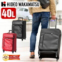 Toma saaya Act of the drama / theatre version Toda Erika's favorite series! Suitcase carry case carry bag! Hideo Wakamatsu HIDEO WAKAMATSU 857552 (857304) light weight
