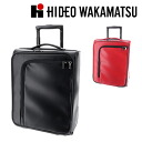 Toma saaya version Toda Erika, of the drama and theatre play love! Suitcase carry case carry bag! Hideo Wakamatsu HIDEO WAKAMATSU in-flight carry-on light soft M size 857551 (857398)