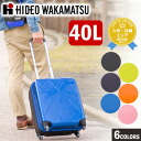 Suitcase carry hard travel bag! Hideo Wakamatsu HIDEO WAKAMATSU (40 L) with maximum 8575281 mens ladies hard carry travel short trip business trip [store] we now on sale!