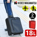 Toma saaya plays in the popular TBS series drama theatre version Toda Erika's favorite series! S-size suitcase SoftCare Hideo Wakamatsu HIDEO WAKAMATSU carry bags on board carry-on 857550 (857302)