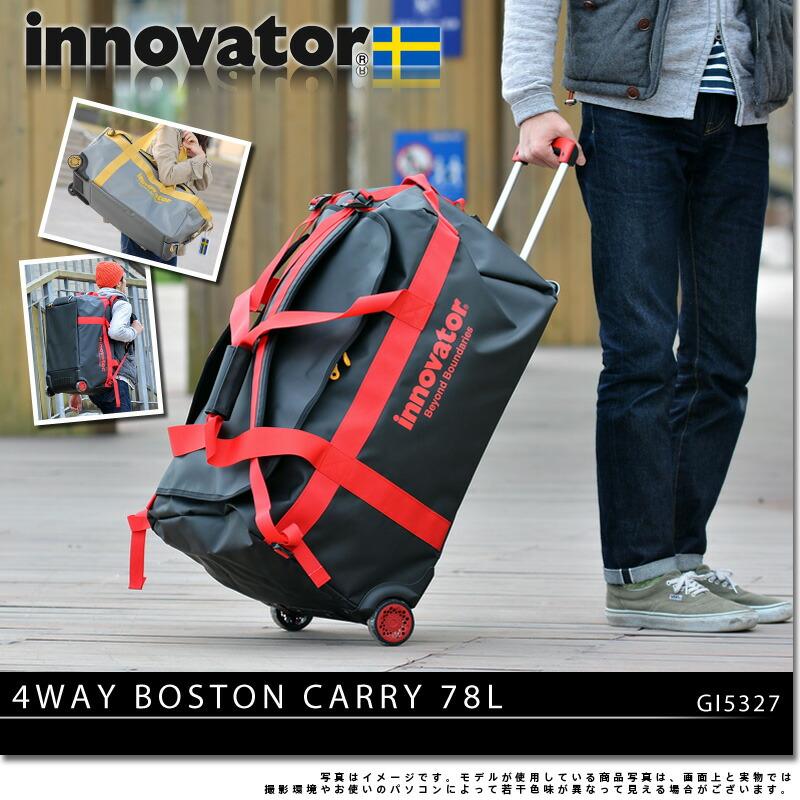innovator(イノベーター)の4wayボストンキャリー