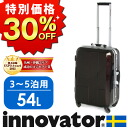 Suitcase carry hardware! イノベーター innovator (54L)inv22m men gap Dis