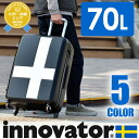 Suitcase carry hard trip! Innovator innovator suitcase (70 L) inv63 men women [store]