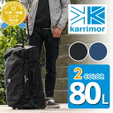 Suitcase carry soft travel bag! Karima karrimor suitcase (80 L) clamshell 80 383031 mens ladies [store].