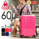 Suitcase carry hard travel bag! ルコックスポルティフ le coq sportif 036936 at most men's women's shop sale now! fs3gm