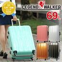 A suitcase carry case hardware trip! Legend Walker LEGEND WALKER suitcase 69L 6702-64 men's lady's business trip [mail order]