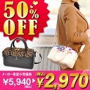 LITTLE ACCESSORIES little accessories! 2-way Boston bag shoulder bag 1219418 ladies ss201306 [store], [disabled]