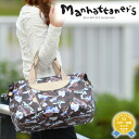 Manhattanese manhattaner's! 2-WAY Boston bag 071007 ladies cat cat cat trip school excursion fs3gm