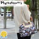Manhattanese manhattaner's! School Boston bag shoulder bag 071011 ladies Dancewear also bag cat cat cat cute travel trips