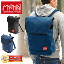 Manhattan Portage ManhattanPortage! Backpack Rucksack MP1218 mens ladies school high school students commute slick