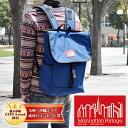 Manhattan Portage Manhattan Portage! Luc mp1220 mens ladies rucksack school high school fashion fs3gm