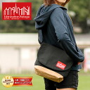Manhattan Portage ManhattanPortage! Mens ladies Messenger bag Messenger bags (XXS) MP1604sd12