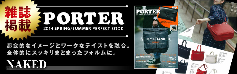 PORTER GIRL(�ݡ�����������)�Υ��������Хå�