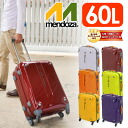 Suitcase carry case hard carry travel bag! Mendoza MENDOZA1449 (29018) at most men's women's shop sale now! fs3gm