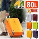 Suitcase hard Mendoza MENDOZA1471 (29016) men carry case travel bag carry bag