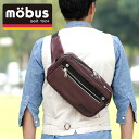 モーブス mobus! Waist bag hip bag body bag mo053 mens ladies West porch