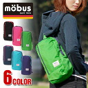 モーブス mobus! One-shoulder bags body bag mo129 mens ladies also nylon