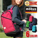 モーブス mobus! Backpack Rucksack mo132 mens ladies school high school students commute fashionable large nylon B4 A4