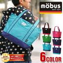モーブス mobus! Tote bag mo133 mens ladies large large zippered A4 B4 commuter school high school student fs3gm
