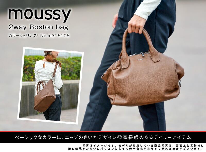 moussy(�ޥ�����)�Υܥ��ȥ�Хå� ���������Хå�